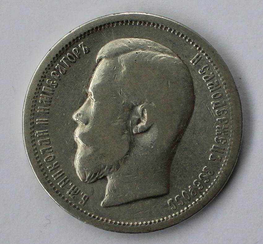 віоліті аукціон монет ссср