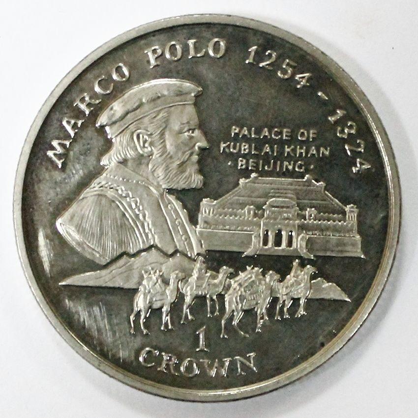 Монета 1 доллар 2007 год сша 1607 2007 год серебро город воинской славы великий новгород