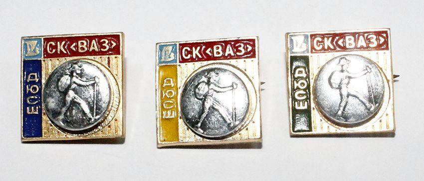 Нумизматика в тольятти пять рублей 1999 цена