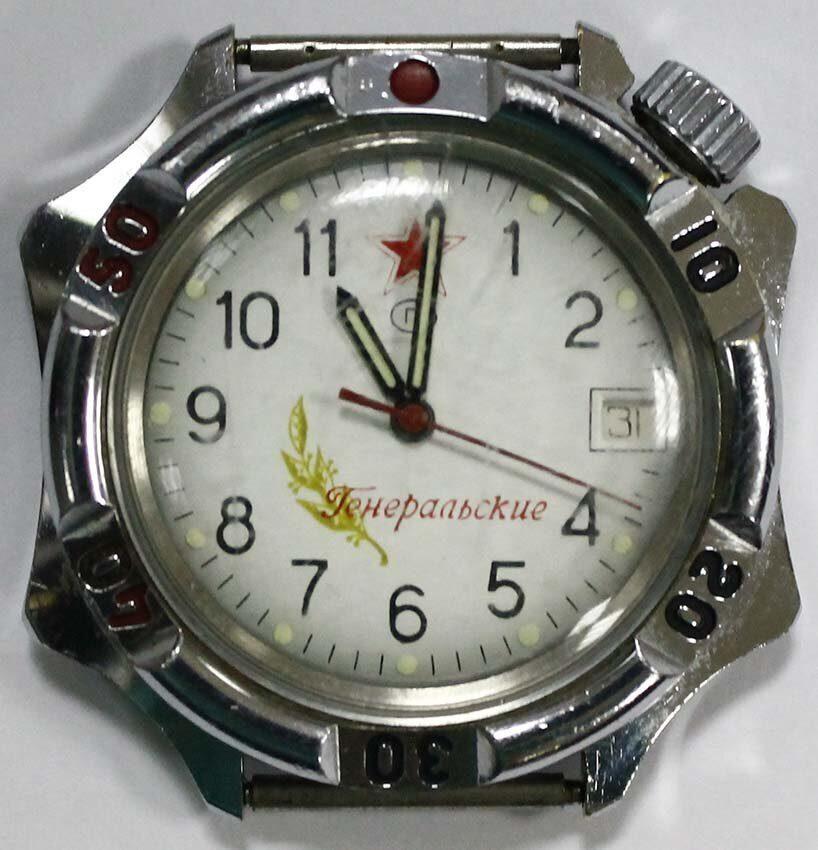 Часы стоимость генеральские часов обнинск скупка